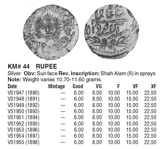 Roupie indienne de l'État Princier d'INDORE, 19e siècle ... Km44_i10