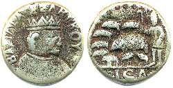 Talisman grigri porte chance d'origine bulgare ... M110