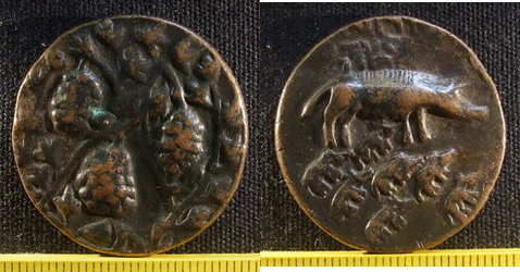 Talisman grigri porte chance d'origine bulgare ... M310