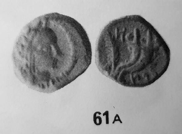 Bronze nabatéen pour Aretas IV ... Meshor10