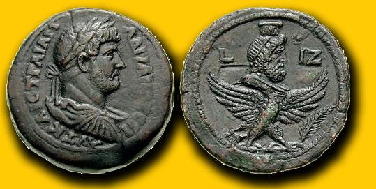 Drachme coloniale d'Hadrien pour Alexandrie en Egypte Milne110