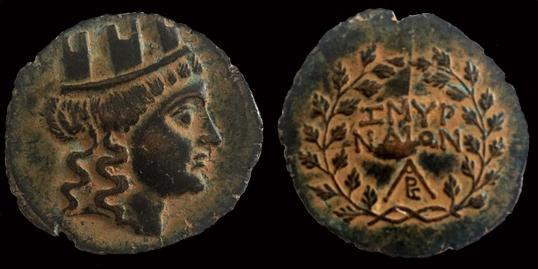 Monnaie de la cité de Myrina en Éolide ... ? Miryna10