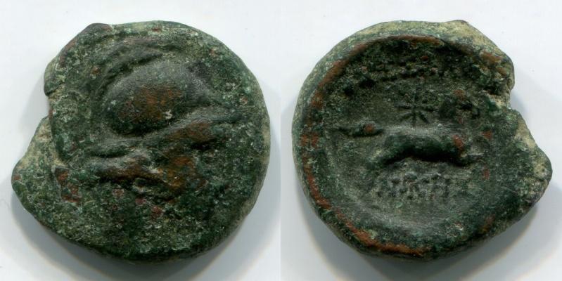 Bronze à identifier ... Thessalonique en Macédoine Monnai10