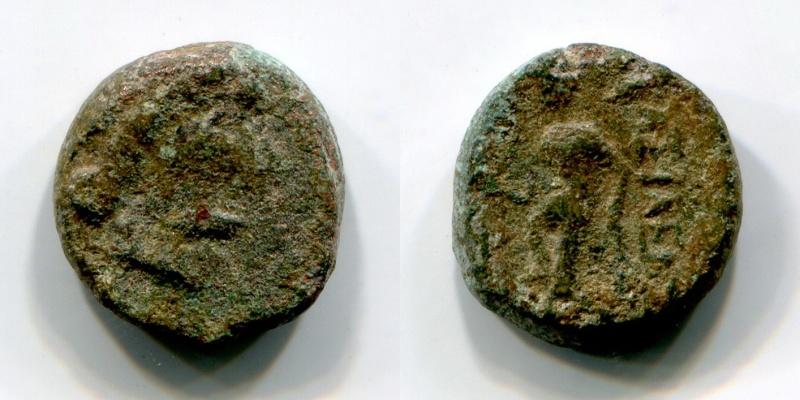 Petit bronze à identifier ... bythinien pour Prusias II ? Monnai12