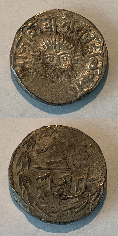 Roupie indienne de l'État Princier d'INDORE, 19e siècle ... Monnai14