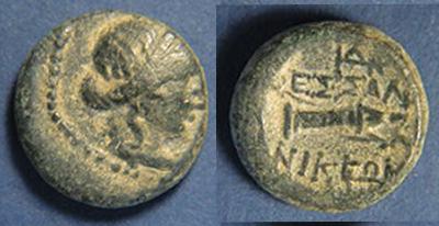 Petit bronze à identifier Moushm10