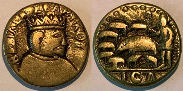 Talisman grigri porte chance d'origine bulgare ... Mzodai14
