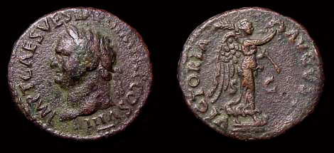 Vespasian ? Ric_0211