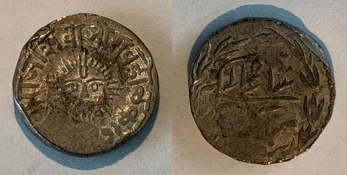 Roupie indienne de l'État Princier d'INDORE, 19e siècle ... Roupie10