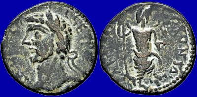 Bronze colonial d'Antioche en Pisidie pour Septime Sévère ... Septim10