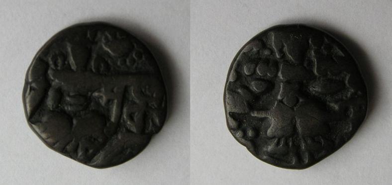 Statère du Cachemire, seconde dynastie Utpala pour Sankara Varman ... Statzo11