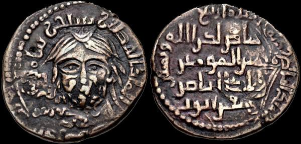 Monnaie islamique à identifier Zandig10