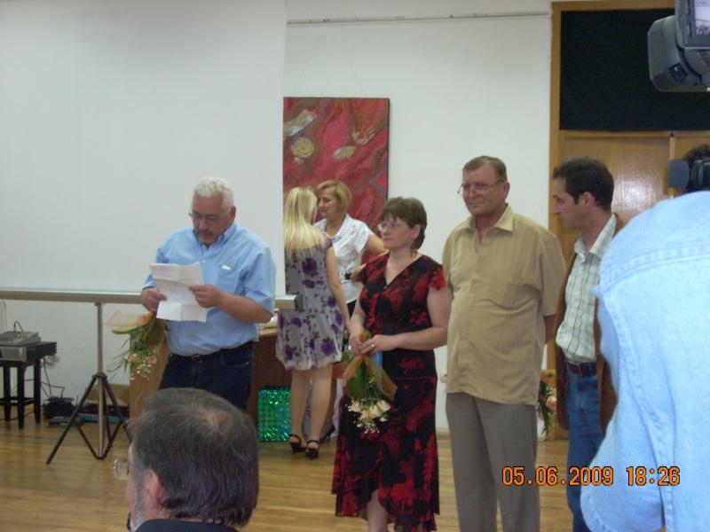 05 iunie 2009-Lansarea celui de al treilea volum din ciclul anotimpurilor-Universul Prieteniei-Vara Lansar35