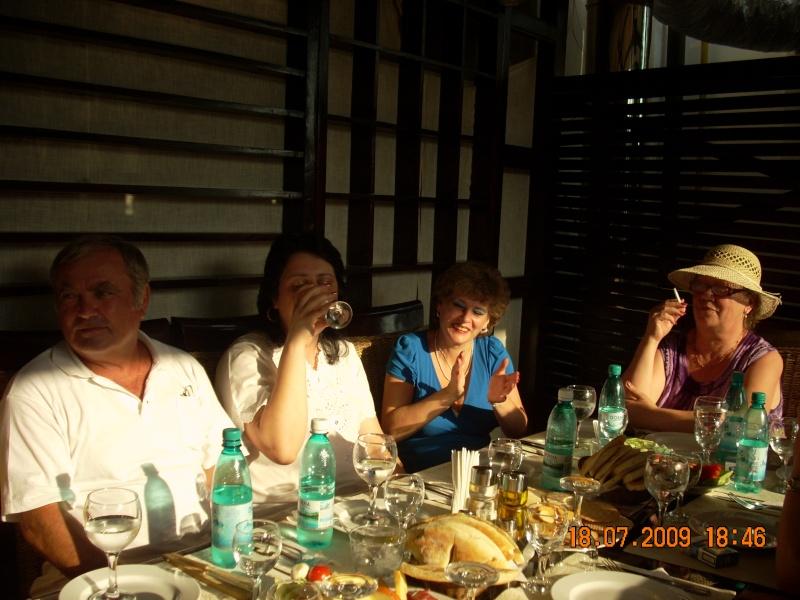 "18 iulie 2009-Volumul de versuri ""Saruta-mi lacrima""a doamnei Atena Mariana Zara prezentat iesenilor Victor10"