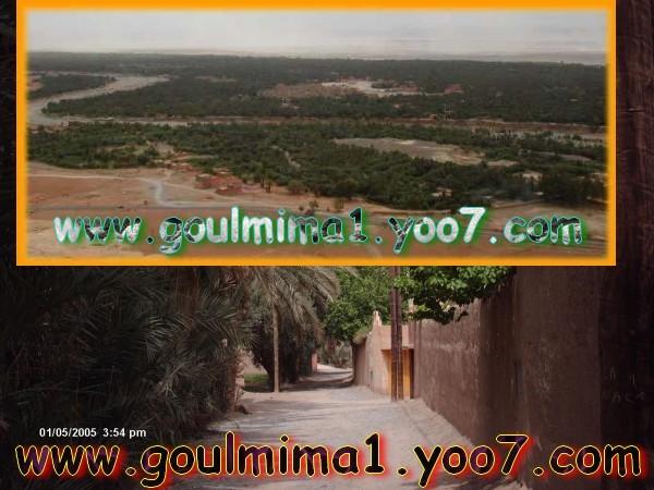 hamza_2006
