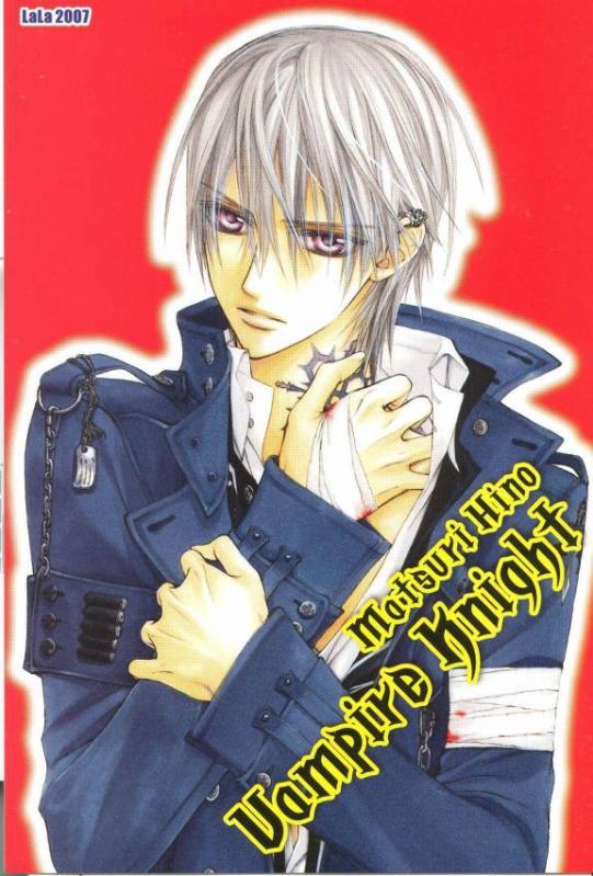Vampire knight - Page 2 20262712