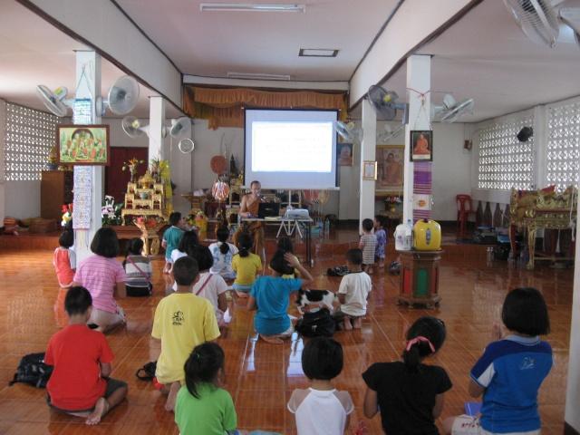 สอนพุทธศาสนาวันอาทิตย์+สอนพิเศษ(31052009) Img_0611