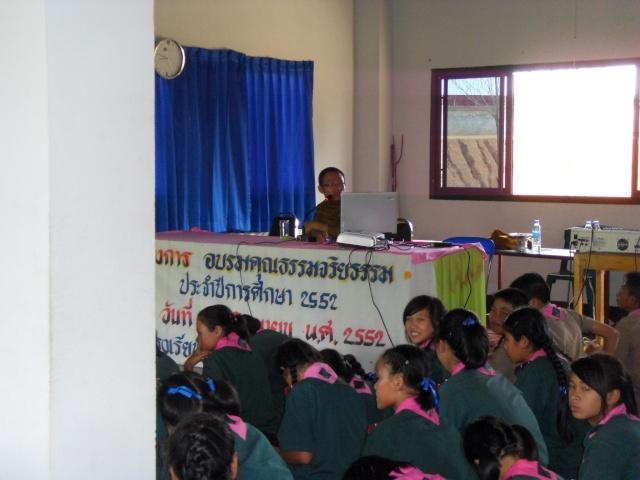 อบรมจริยธรรม นักเรียนโรงเรียนอ้อมอารี Sdc14110