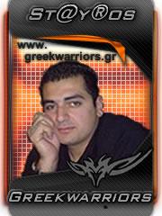 GW Stayros hacking 1003_113