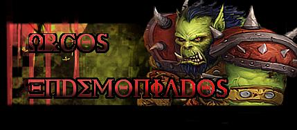 General rules for all Members of Orcos Endemoniados Orcos_13