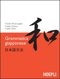 libro: Il Giapponese A Fumetti 97888210