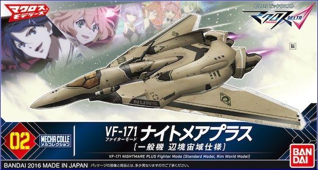 Les séries Bandai Mecha Collection Macross Delta VF-31J & VF-171 enfin libérés! Vf-17110