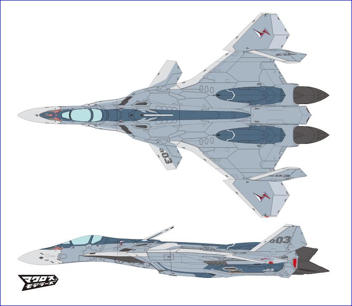 VF-31C Siegfried et VF-31A de Macross Delta Vf-31_10