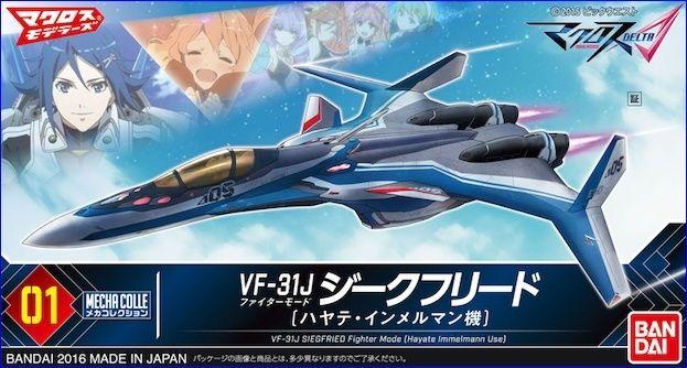 Les séries Bandai Mecha Collection Macross Delta VF-31J & VF-171 enfin libérés! Vf-31j10