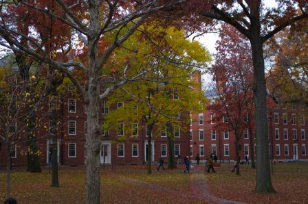 Université Boston [REFUS] _bosto10