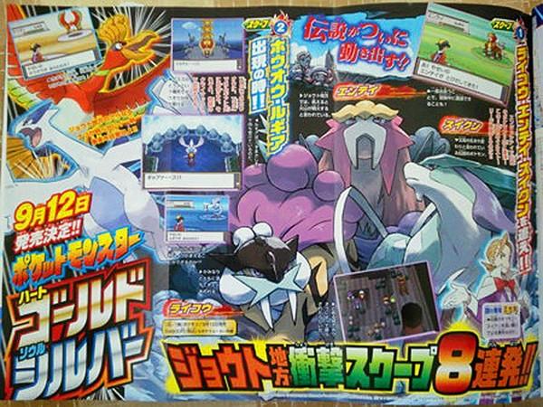 Avances de Pokémon Heart Gold & Soul Silver en Coro Coro August10