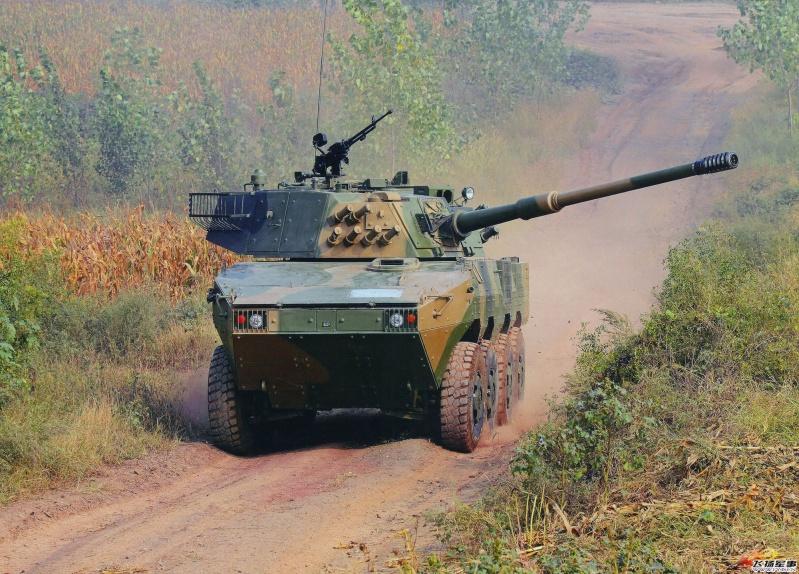 le blinde d'assauut antichar ZTL-9 (chinois) Ztl-0910