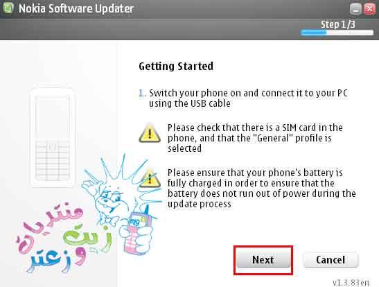 برنامج : Nokia Software Updater لتحديث جوالك عبر الانترنت مع الشرح - صفحة 2 7uoo10