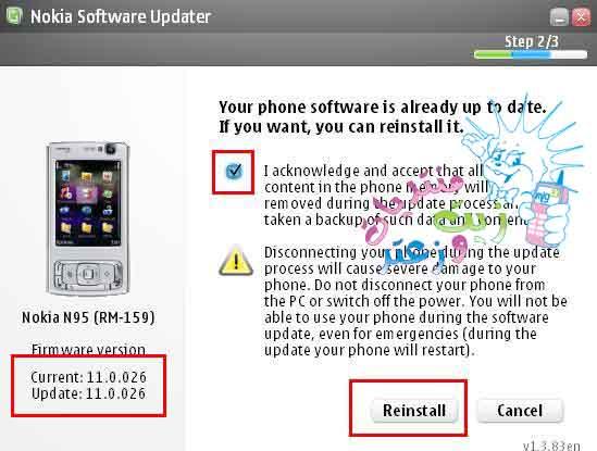 برنامج : Nokia Software Updater لتحديث جوالك عبر الانترنت مع الشرح - صفحة 2 814