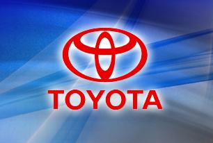 [Logo] Les plus beaux logos TOYOTA - Page 2 Toyota15