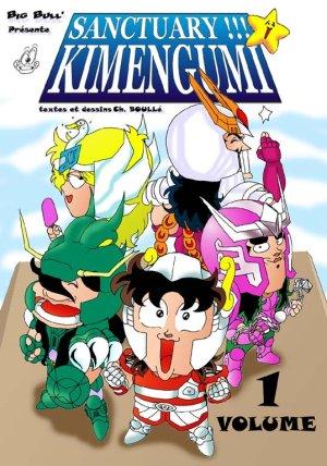 La meilleure série animée jamais créée ! Sanctu10