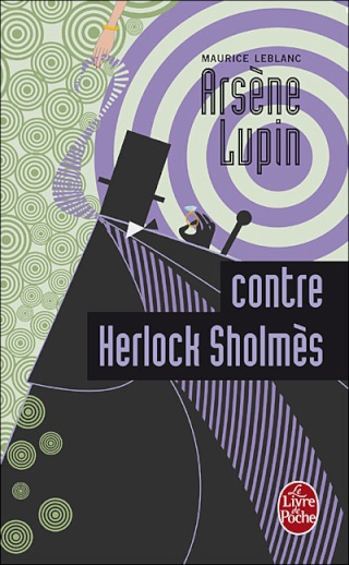 [Leblanc, Maurice] Arsène Lupin contre Herlock Sholmès Arsane11