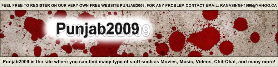 Punjab2009 Homepage