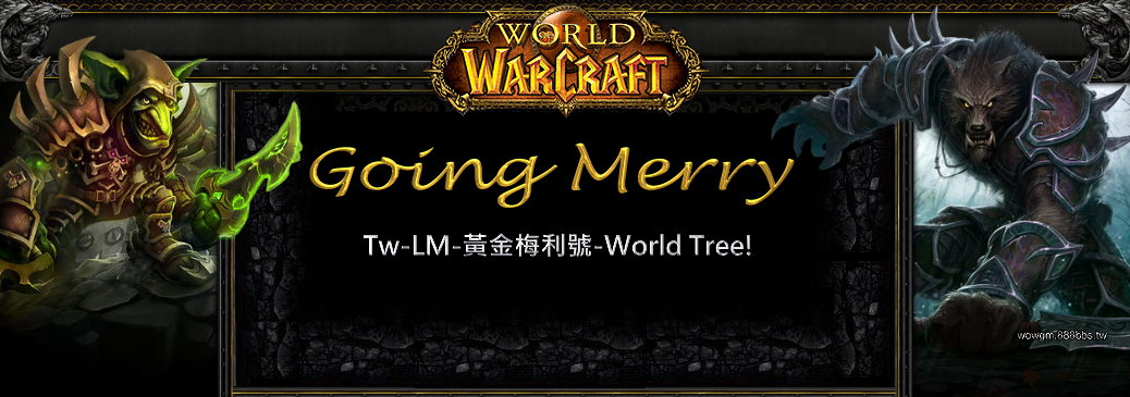 Going Merry- World Tree!!