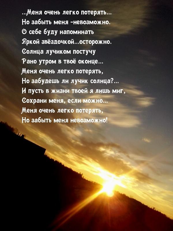 Друзьям.. -image26