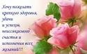ОТКРЫТКИ ДЛЯ ЖЕНЩИН  14012910