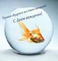 ОТКРЫТКИ ДЛЯ ЖЕНЩИН  89709810