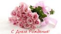 ОТКРЫТКИ ДЛЯ ЖЕНЩИН  Images13