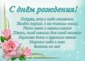 ОТКРЫТКИ ДЛЯ ЖЕНЩИН  Podrug10