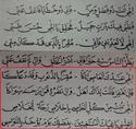 ilahi abdükel asi etaka İbrahim bin Ethem duası Brahim10