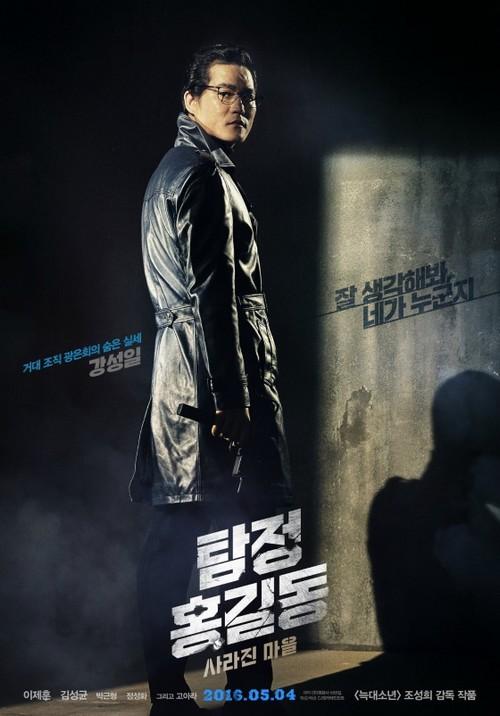 Detective Hong Gil-Dong: Disappeared Village Dethon10