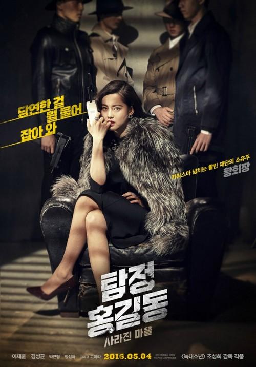 Detective Hong Gil-Dong: Disappeared Village Dethon11
