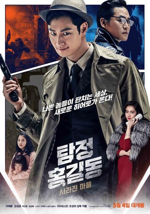 Detective Hong Gil-Dong: Disappeared Village Dethon12