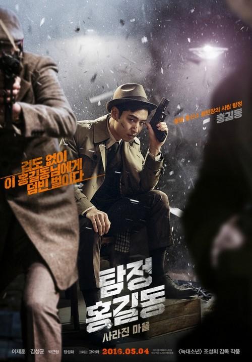 Detective Hong Gil-Dong: Disappeared Village Dethon13