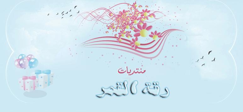 بنات فلسطين الحبيبه I_logo10
