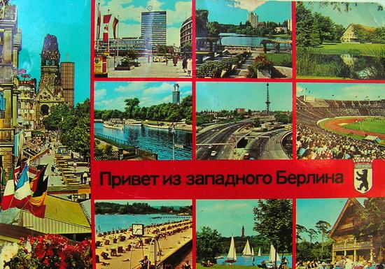Коллекция Александра Федорова. Dynddd10